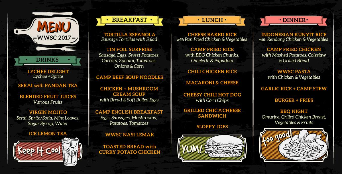 2017-menu